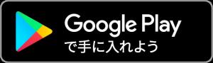 自由が丘占いサロンTAO アプリ