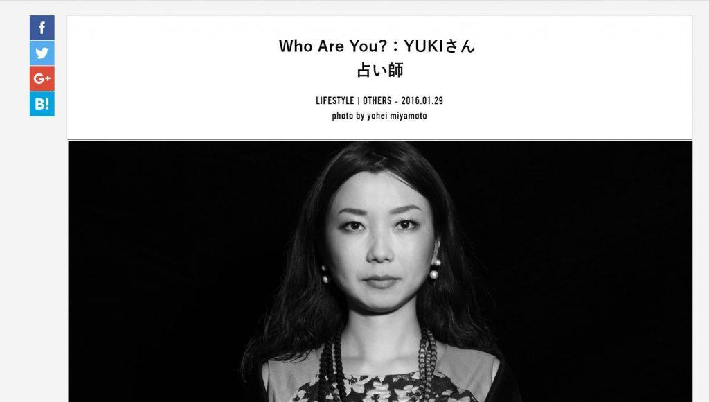 自由が丘占いサロンTAO 雑誌取材 YUKI